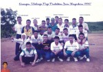 alumni_jr1994